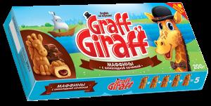 GrafZiraf_box_maffinChoko